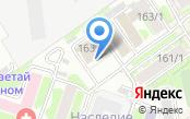 Управление вневедомственной охраны войск национальной гвардии РФ по Новосибирской области