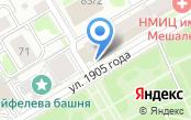 Автомагазин автобагажников и фаркопов