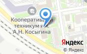 СТС-Кофейро
