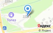 Авто-Экспресс-Сервис