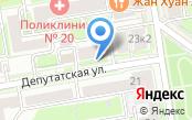 Новосибирское региональное отделение Объединения потребителей России