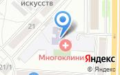 Новосибирская клиника паллиативной помощи