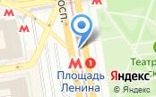 Rednsk
