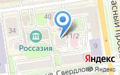 Экология Сибири