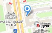Совет депутатов г. Новосибирска