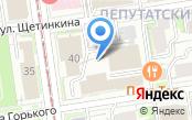 Главное Управление МВД РФ по Сибирскому федеральному округу