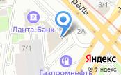 Евразийский третейский суд