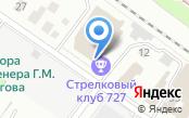 Новосибирский ремонтный завод кассового весового оборудования