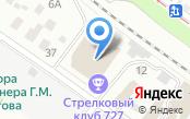 НУДО УЦ КОБАЛЬТ