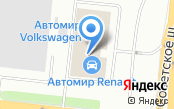 Автомир-Новосибирск
