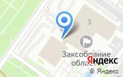 Министерство промышленности, торговли и развития предпринимательства Новосибирской области
