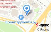 САН Мастер