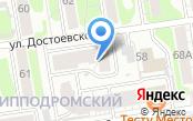 АЯКС, ЗАО