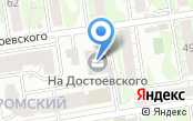 СОФТМОЛЛ