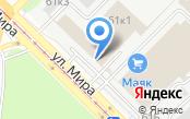 Масума-Новосибирск
