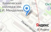 Отдел содействия занятости населения г. Новосибирска