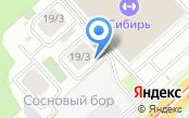 Автостоянка на ул. Богдана Хмельницкого