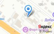 Управление пенсионного фонда РФ в Октябрьском районе