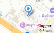 Центр по предоставлению государственных услуг по линии лицензионно-разрешительной работы ГУ МВД России по Новосибирской области