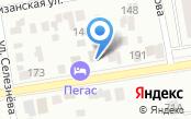 АвтоКарСевис