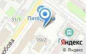 Сибирь-Безопасность