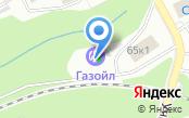 АГЗС ГазОйл