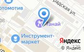 СибирьАвто