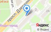 Отдел Военного комиссариата Новосибирской области по Дзержинскому и Калининскому районам