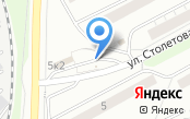 Автостоянка на ул. Макаренко