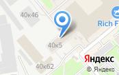 Управление строительства № 24 ФСИН России