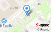 Медико-санитарная часть №54 ФСИН, ФКУЗ