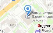 Отдел социальной поддержки населения Администрации Дзержинского района