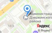 Администрация Дзержинского района