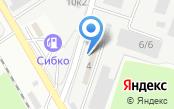 Аграф-Дизель