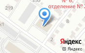 Lpgenerator-novosibirsk - Создание landing page