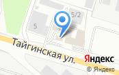 Автомойка на Тайгинской