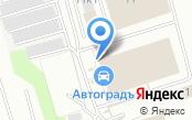 НСК-АВТОМАГ