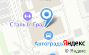 АвтоШоп
