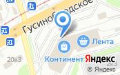 Тексел-Омск