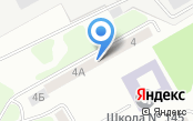 Z-PRO Новосибирск
