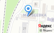 Матвеевский
