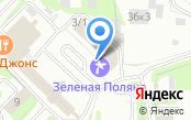 Третейский суд Новосибирской области