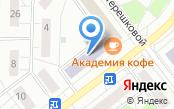Сибирское территориальное управление Федерального агентства научных организаций