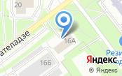 Межрайонная инспекция Федеральной налоговой службы №13 по г. Новосибирску