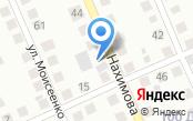 Автокомплекс на Нахимова