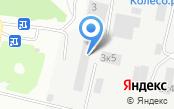 Кондор СБ