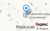 Администрация Майского сельсовета Черепановского района