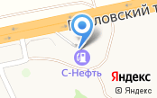 АЗС С-Нефть