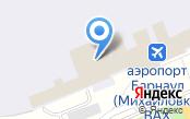 Линейный отдел полиции аэропорта г. Барнаула