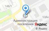Новосиликатное территориальное Управление Администрации Индустриального района